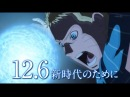 The Last Naruto the Movie 10 2014 русская озвучка OVERLORDS Тизер 2/Наруто Шиппуден Фильм 7 рус