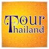 Нетуристическая жизнь в Таиланде