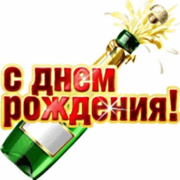 russian roulette ice mc перевод