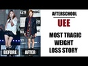 AfterSchool - Uee's Tragic Weight Loss Story 2009 - 2018