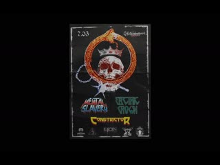 7.03 — mental slavery/ constrictor/ electric crown