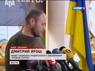 ФАШИСТЫ НАГНЕТАЮТ АНТИРУССКИЙ ПСИХОЗ 3 03 2014