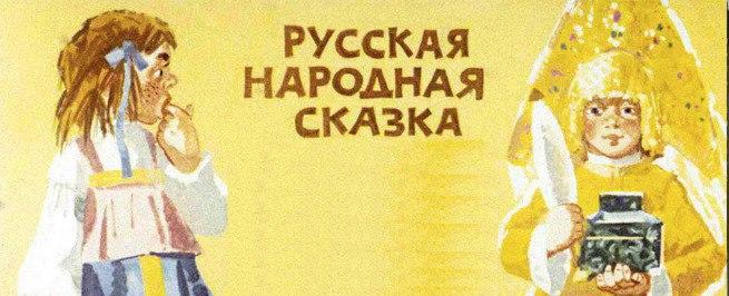 Украина: сказка ложь, да в ней намек