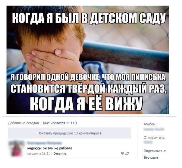 polnostyu-golaya-izabel-lukas