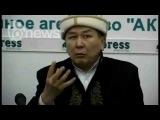 Киргизы самый древний народ на Земле-2!!! Зима не будет!