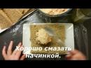 Скандинавский_рыбный_торт_480P-reformat-