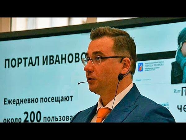 Владимир Шарыпов о перспективах ФК Текстильщик Иваново