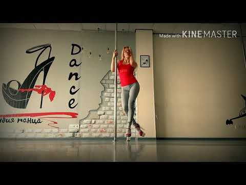 Импровзация Elen Space Мишагина exotic pole dance