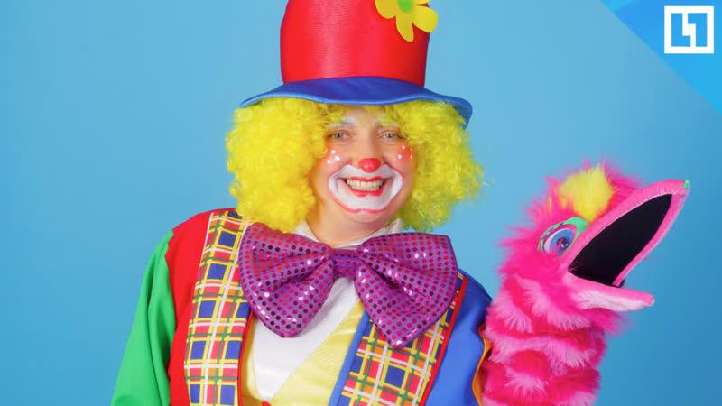 Первый больничный клоун