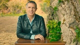 Julien Clerc - Sous mon arbre (Clip officiel)