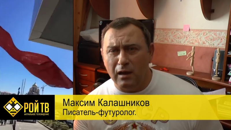 ПРИМОРЬЕ ПЕРВЫЙ ВЗРЫВ Владивосток протесты