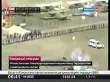 Казахский Спецназовец 80 уровня Убил Палкой Автобус