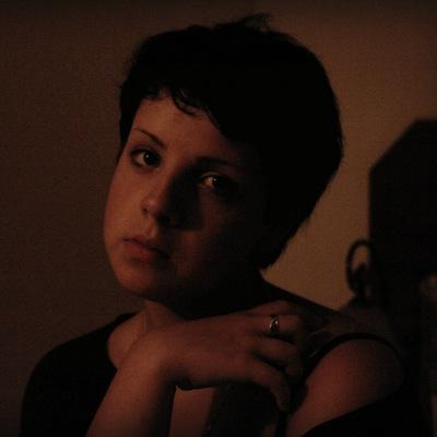 Аня Герасимова