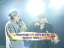 концерт Disco-90 в Адмирале - день рождения гр. НЭНСИ - 2010 г. 4-часть