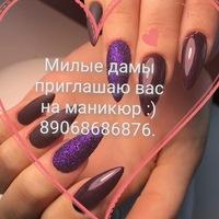 Александра Абрарова