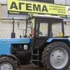 Artem Traktorenko