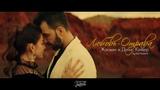 Жасмин и Денис Клявер - Любовь-отрава (ПРЕМЬЕРА КЛИПА 2018)