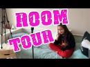 ROOM TOUR / РУМ ТУР - МОЯ КОМНАТА / 2017