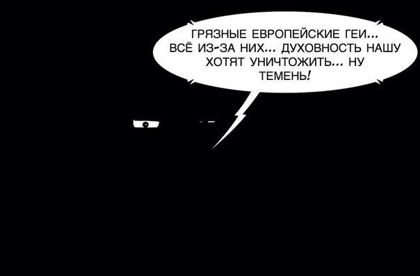 Ужгород остался без мэра - Цензор.НЕТ 8774