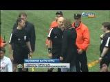 Карпин дисквалифицирован за оскорбление на 3 матча