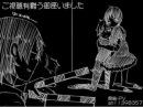 DRRR Mosaic roll - version Shizuo x Izaya subs español