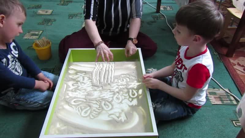 Песочное рисование