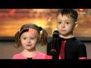 Украина мае талант 3 Киев Рина и Ринат Хабибудины