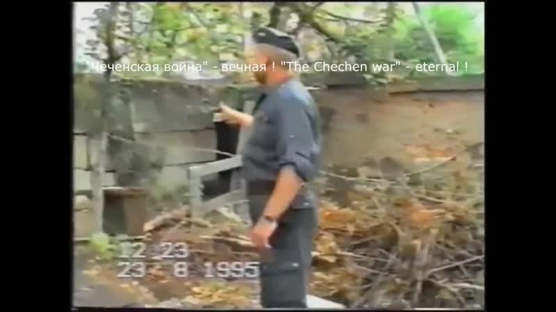 В_ч 6556. г. Пенза. Грозный 1995 год, Старопромысловская комендатура.599 полк. 2