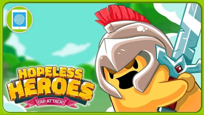 Hopeless Heroes: Атака Тапов * Защити блобов от монстров в игре от Upopa Games * Android | iOS