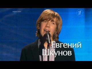 Евгений Шкунов `Home` - http://vk.com/public53281593 КЛИПЫ