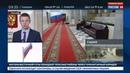 Новости на Россия 24 Госдума обсудит проект об оплате жильцами коммунальных услуг без посредников