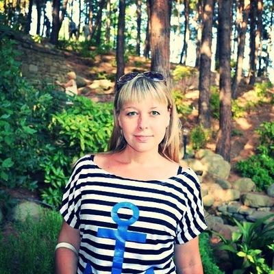 Ольга Скободкова