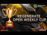 турнир по StarCraft II Legacy of the Void (Lotv) (15.12.2018) ReG cup #57
