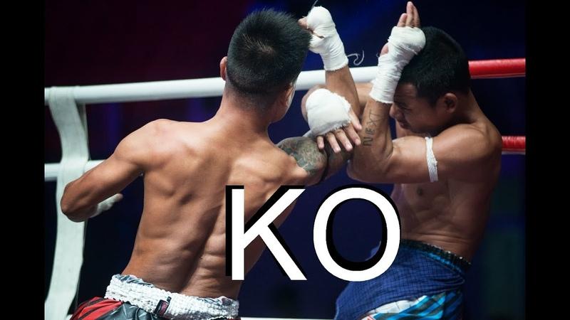 Подборка нокаутов в бирманском боксе