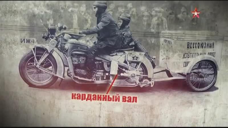 Мотоциклы Второй Мировой войны Железные кони освободителей 2-серия ЛИВНЫ Документальное кино