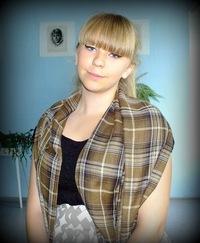Арина Иванова, 29 июня , Новокузнецк, id156619419