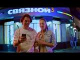 Реклама - Смартфон LG G3: 3000 рублей в подарок!