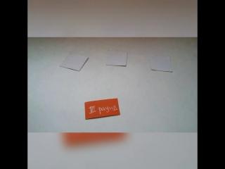 рандом на стикеры Реншу