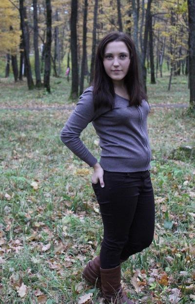 Яна Кашина, 11 декабря , Кемля, id33722918