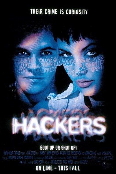Хакеры (1995)