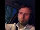 Смоки Мо о треке KORRY Путь IRONMAN