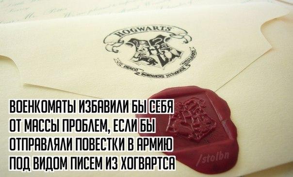 https://pp.vk.me/c620217/v620217527/10c8c/ZqnPssTffCA.jpg