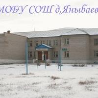 Ильнар Хужахметов, 29 декабря 1999, Москва, id195363600