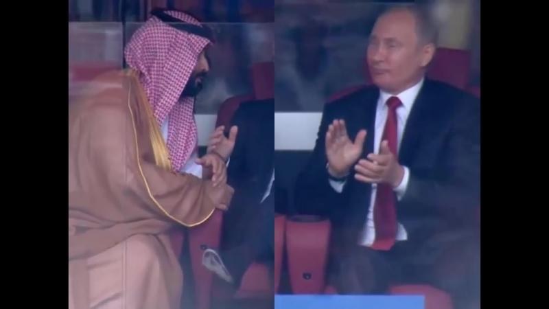 Реакция Путина на третий гол сборной России