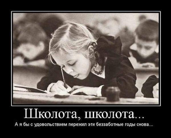 Вторник, холодным фото обнаженная вера алентова Иванович ослабил петлю
