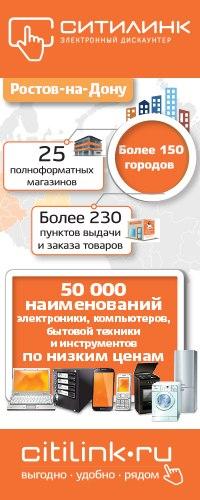 sitilink-volgograd