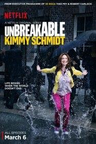 Несгибаемая Кимми Шмидт / Unbreakable Kimmy Schmidt (Сериал 2015)