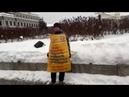 Пикет обманутых дольщиков у Госсовета РТ в Казани / LIVE 12.02.19