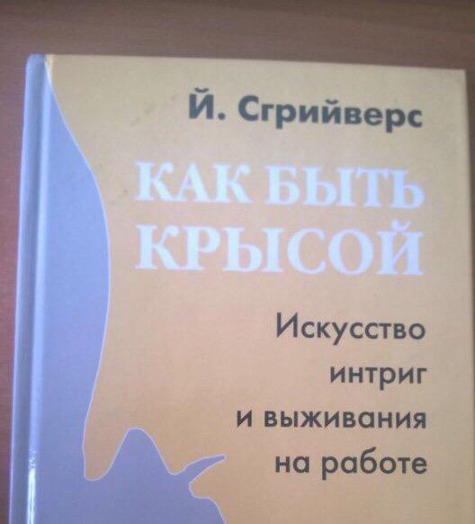 https://pp.userapi.com/c635101/v635101088/3546f/zyrZtF95lSk.jpg