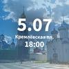 Акции в защиту граждан Вологда